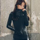 黑五好物節❤拼色健身外套秋冬跑步外穿長袖運動上衣女訓練瑜伽T恤彈力拉鍊衫