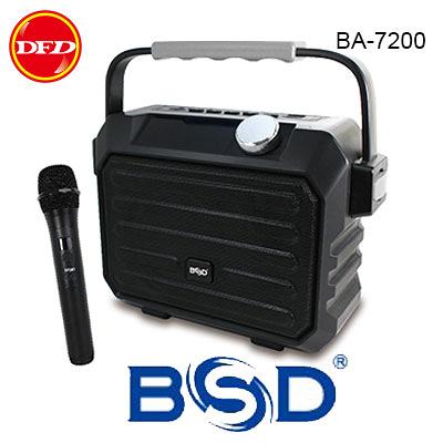 BSD BA-7200 UHF 肩掛手提兩用多功能 無線擴音機 含手握麥克風 附贈肩掛式背袋