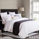 床包組五星級酒店床上用品60支棉質簡約白色貢緞賓館棉質四件套批發定制LXY7277【極致男人】