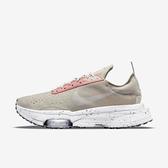 Nike Wmns Air Zoom Type Crater [DM3334-200] 女 休閒鞋 氣墊 避震 卡其