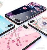 蘋果6s手機殼iphone7玻璃殼8plus