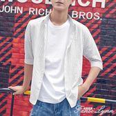 韓風條紋短袖襯衫男士青年襯衣韓版潮流夏季新款7分袖薄款半袖寸 范思蓮恩
