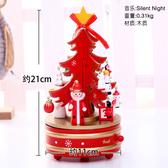 聖誕節禮物小禮品聖誕樹桌面擺件裝飾飾品