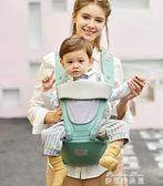 寶寶坐凳腰凳嬰兒背帶多功能四季通用抱娃神器抱小孩夏季   麥琪精品屋