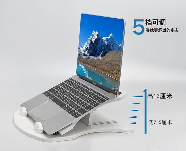 筆記本支架散熱器桌面辦公室增高升降可折疊便攜式托架手提電腦底
