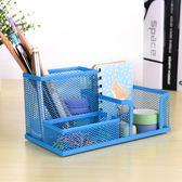 正彩筆筒金屬彩色多功能網狀辦公收納整理組合筆盒筆座文具 卡布奇诺HM