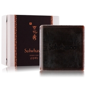 Sulwhasoo 雪花秀 宮中蜜皂(50g)