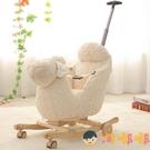 兒童兩用木馬帶音樂搖搖車嬰兒實木小搖椅男女寶寶【淘嘟嘟】
