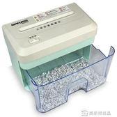 碎紙機粒狀迷你桌面辦公家用電動文件粉碎機 碎后2*10MM   美斯特精品