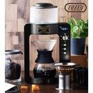 日本【Toffy】復古風滴漏式咖啡機 K...