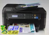 [COSCO代購 如果售完謹致歉意] W115385 EPSON WIFI 雲端傳真複合機 WF-2651 (含3黑3彩墨水)