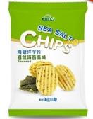 統一生機~海鹽洋芋片(岩燒海苔) 50公克/包