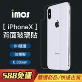 [輸碼Yahoo88抵88元]imos Apple iPhone X 半版 背面 玻璃貼 保護貼 i8 iX 4.7 5.5 5.8 Plus 美國 康寧