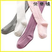 兒童襪子 寶寶嬰兒連褲襪子兒童褲子秋裝薄款外穿