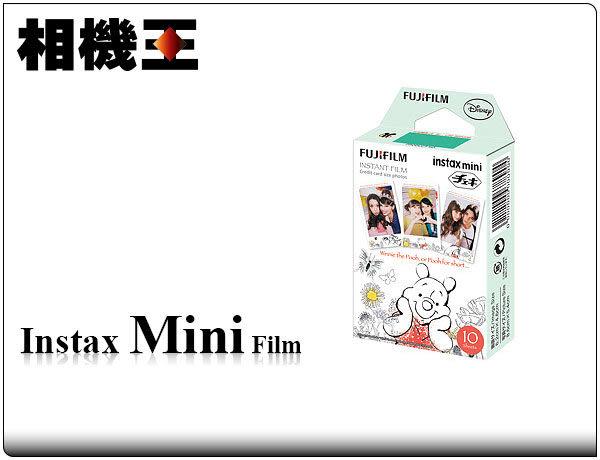 ★相機王★Fujifilm Instax Mini 拍立得 相紙 底片〔維尼 Winnie 2014版〕