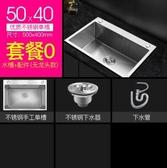 優質304不銹鋼手工水槽套餐廚房大單槽加厚4MM單盆洗菜洗碗池YYJ(快速出貨)