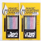 現貨-吹不滅蠟燭 整人魔術道具 復燃生日蠟燭【D014】『蕾漫家』