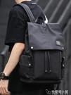 休閒雙肩包男時尚潮流高中大學生書包簡約旅行背包15寸電腦包男包ATF 雙11購物節