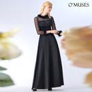 OMUSES 毛領蕾絲刺繡婚紗晚宴黑色長禮服