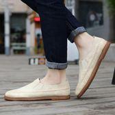 豆豆鞋男士休閒鞋透氣男鞋韓版懶人鞋白色皮鞋男款豆豆鞋子    艾維朵