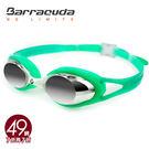 美國巴洛酷達Barracuda兒童抗UV電鍍泳鏡-CARNAVAL#34710