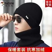 啄木鳥帽子男冬天防寒針織帽加絨加厚保暖毛線帽冬季棉帽防風冷帽