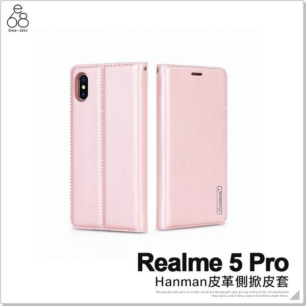 Realme 5 Pro 隱形磁扣 皮套 手機殼 皮革保護殼 保護套 翻蓋手機套 手機皮套 韓曼皮套 附掛繩