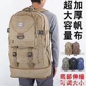 復古厚帆布雙肩包可擴容60升超大容量登山包男女大背包旅行包旅游 范思蓮恩