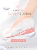 內增高鞋墊女全墊舒適增高墊不累腳真高123cm馬丁靴隱形增高鞋墊