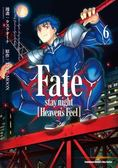 Fate stay night Heaven 's Feel (6 )