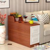 (交換禮物)茶几收納櫃邊幾角幾小茶幾 沙發扶手櫃縫隙櫃沙發櫃【無玻璃】XW
