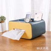 紙巾盒抽紙盒家用客廳餐廳茶幾簡約可愛遙控器收納多功能創意家居 EY11633 【MG大尺碼】