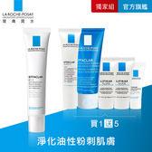 理膚寶水 淨透煥膚極效精華40ml (K+) 粉刺潔膚超值1+5組 淨化粉刺 (雙11限定組)