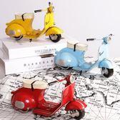 踏板摩托車模型復古手工金屬鐵皮車擺件  hh2198『夢幻家居』