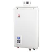 櫻花牌 強制排氣型熱水器_SH1680