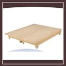 【多瓦娜】6尺橡木色高腳床底 21152-392009