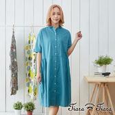 【Tiara Tiara】排釦單色襯衫式棉麻洋裝(綠/駝)