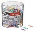 SDI 0792E彩色迴紋針 28mm (500入)塑膠盒
