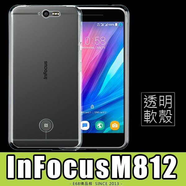 E68精品館 透明 軟殼 富可視 InFocus M812 保護套 清水套 手機套 手機殼 矽膠套 軟套 保護殼