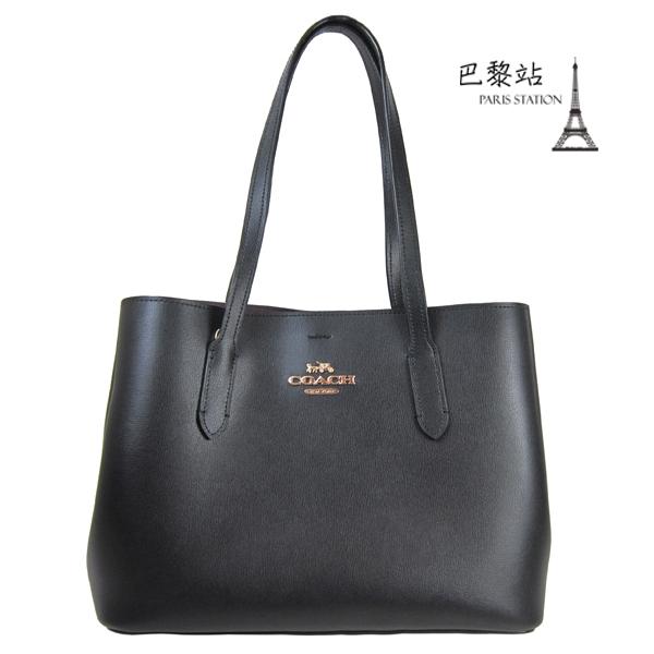 【巴黎站二手名牌專賣店】*現貨*COACH 真品*黑色牛皮兩用包手提包斜背包