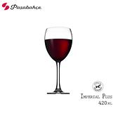 Pasabahce IMPERIAL PLUS強化勃根地紅酒杯420cc 紅酒杯 高腳杯 強化玻璃