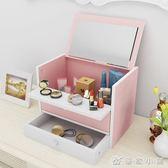 梳妝臺化妝臺迷你折疊化妝桌臥室小經濟型便攜飾品收納盒 YXS 優家小鋪