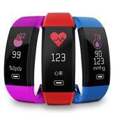 彩屏智慧運動手環小米2防水血壓心率華為女手錶男學生跑步計步器