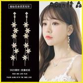 【YPRA】耳環 韓國簡約純銀耳釘長款氣質花朵流蘇耳環