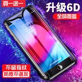 買一送一 小米 9 9se 水凝膜 iPhone X Xs Max6 6S 7 8 Plus OPPO Reno 華為 P30 Pro 保護貼 6D金剛 保護膜