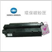 ♥KONICA MINOLTA 1600W/1650EN/1680MF/1690MF-環保碳粉匣-台中市