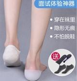 增高墊 隱形內增高 鞋墊 男女仿生硅膠舒適后跟套矮子樂軟襪抖音增高神器  中秋節