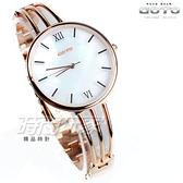 GOTO Marine 海洋系列 羅馬簡約時尚手錶 纖細手環錶 玫瑰金電鍍x白貝 女錶 GS1096L-44-H41