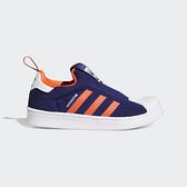 Adidas Superstar 360 C [Q46311] 中童鞋 運動 休閒 保護 易穿脫 彈性 愛迪達 深藍 橘