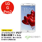 TWMSP★按讚送好禮★EyeScreen 樂金 LG G Pro 2 保固半年 EverDry PET 防指紋 拒油拒水 螢幕保護貼